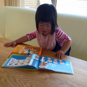 ダウン症児の成長日記 手遊び歌の本を見ながら