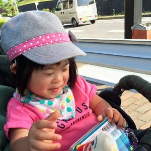 ダウン症児の成長日記 バス停にて