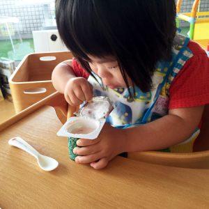 ダウン症児の成長日記 ヨーグルト