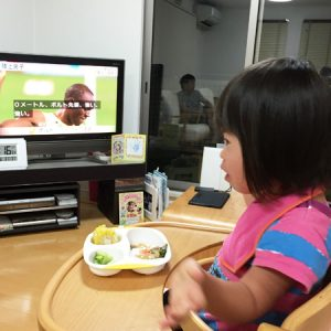 ダウン症児の成長日記 テレビ