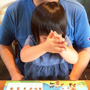 ダウン症児の成長日記 アンパンマン