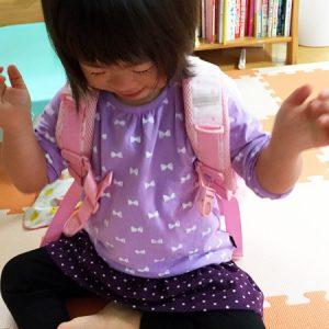 ダウン症児の成長日記 遠足リュック