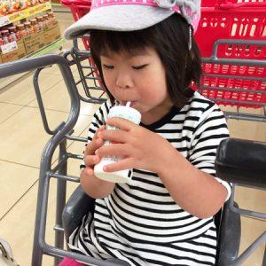 ダウン症児の成長日記 ジョア