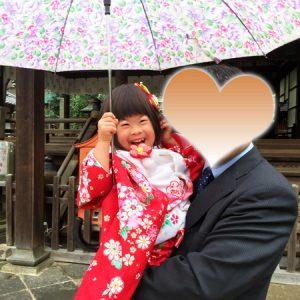 ダウン症児の成長日記 七五三参り(3歳)