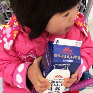 ダウン症児の成長日記 牛乳