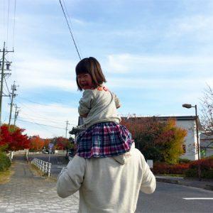 ダウン症児の成長日記 肩車