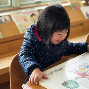 ダウン症児の成長日記 図書館