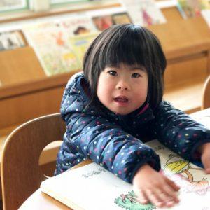 ダウン症児の成長日記 絵本