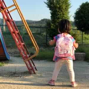 ダウン症児の成長日記 リュック
