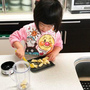 ダウン症児の成長日記 バナナミルク作り