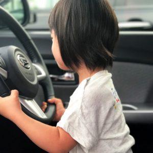 ダウン症児の成長日記 運転したい