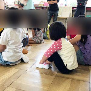 ダウン症児の成長日記 保育所教室にて