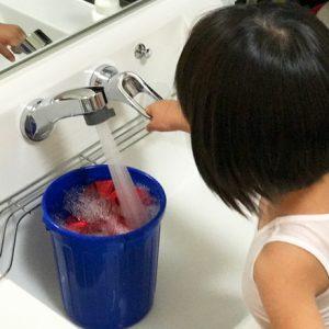 ダウン症児の成長日記 つけおき洗い