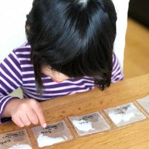 ダウン症児の成長日記 お薬