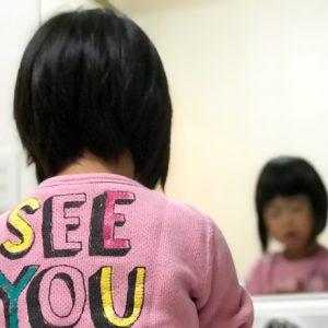 ダウン症児の成長日記 洗顔