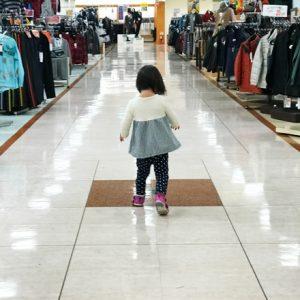 ダウン症児の成長日記 買い物