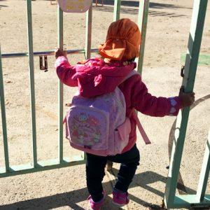 ダウン症児の成長日記 登園