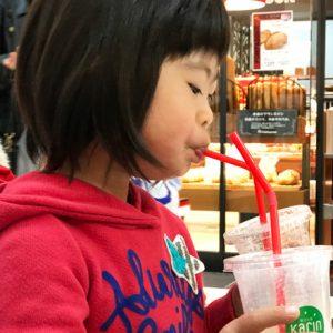ダウン症児の成長日記 フルーツジュース