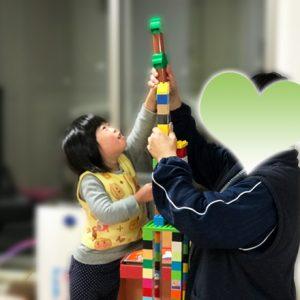 ダウン症児の成長日記 ブロック