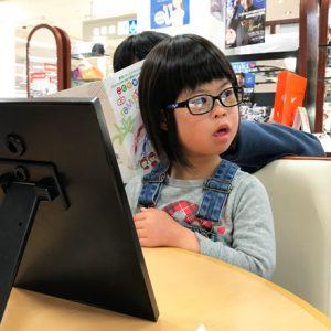 ダウン症児の成長日記 メガネ
