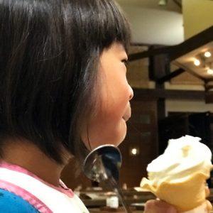 ダウン症児の成長日記 ソフトクリーム