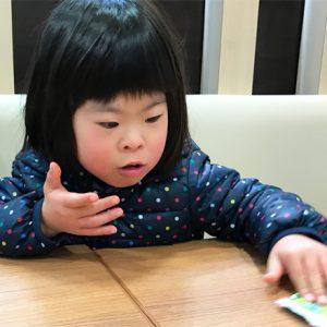ダウン症児の成長日記 グミ