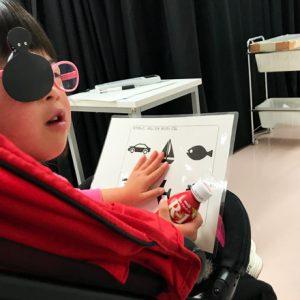 ダウン症児の成長日記 視力検査