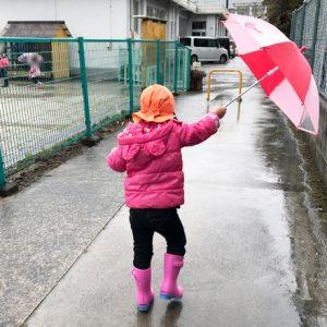 ダウン症児の成長日記 初めての傘