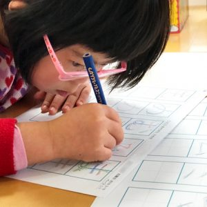 ダウン症児の成長日記 字を書く練習 天神