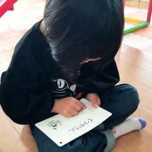 ダウン症児の成長日記 お店カード