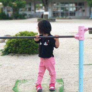 ダウン症児の成長日記 鉄棒