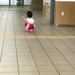 ダウン症児の成長日記 座り込む