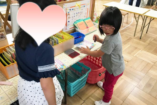 ダウン症児の成長日記 保育参加にて