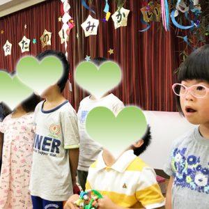 ダウン症児の成長日記 七夕イベント 歌発表