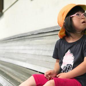 ダウン症児の成長日記 電車登園