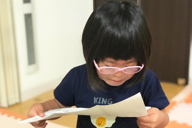 ダウン症児の成長日記 クラスたよりを読む娘