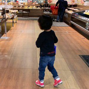 ダウン症児の成長日記 スーパーで買い物