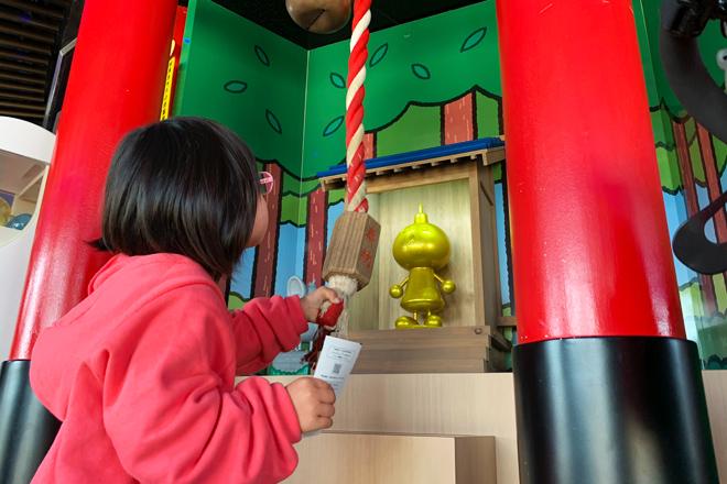 ダウン症児の成長日記 京都タワー