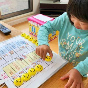 ダウン症児の成長日記 おしたくボード