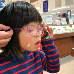 ダウン症児の成長日記 メガネ下見