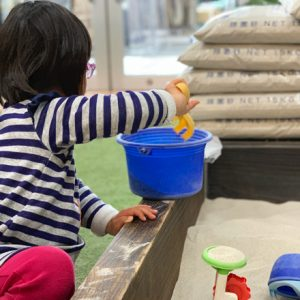 ダウン症児の成長日記 砂遊び
