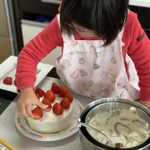 ダウン症児の成長日記 クリスマスケーキ