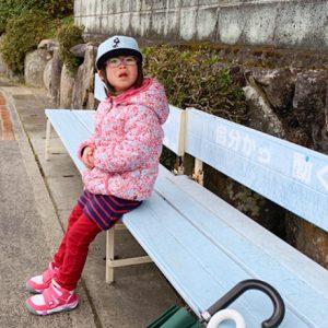 ダウン症児の成長日記 バス通学練習