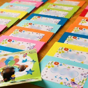 ダウン症児の成長日記 お別れカード