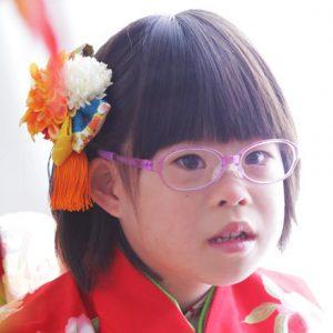 ダウン症児の成長日記 七五三