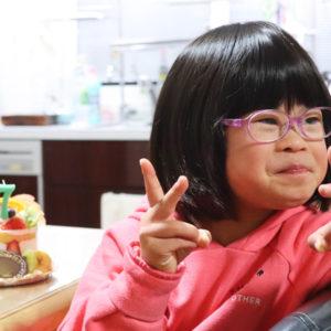 ダウン症児の成長日記 7歳誕生日