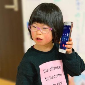 ダウン症児の成長日記 電話