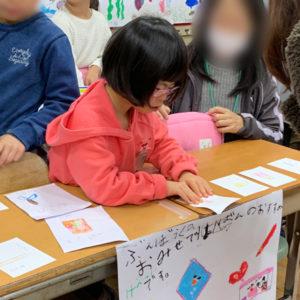 ダウン症児の成長日記 参観