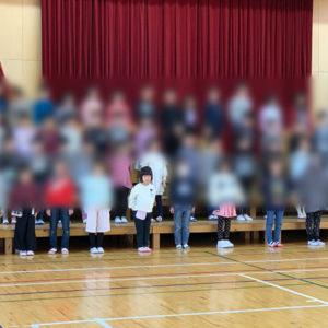 ダウン症児の成長日記 六送会の発表