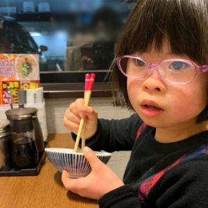 ダウン症児の成長日記 お箸の練習